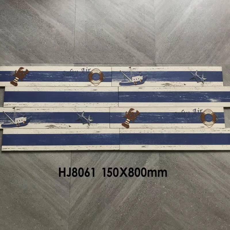 Safety bedroom wood flooring tiles best for children 150*800